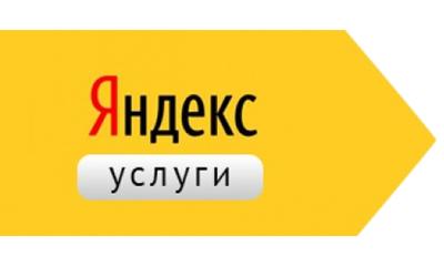 Отзывы реставрация ванн на яндекс услугах